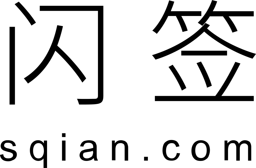 Flash Signed Chinese Characters Svg Png Icon Free Download 294312