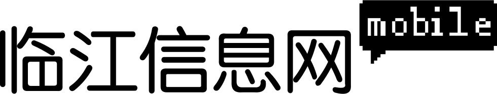 Linjiang Information Network