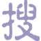Font Sohu